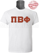 Pi Beta Phi Greek Letter Stitched T-Shirt. White - EMBROIDERED with Lifetime Guarantee