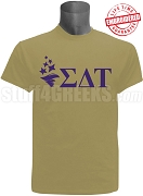 Sigma Delta Tau Torch Wth Letters T-Shirt, Tan EMBROIDERED with Lifetime Guarantee