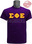 Sigma Phi Epsilon Greek Letter T-Shirt, Purple - EMBROIDERED with Lifetime Guarantee