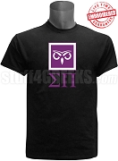 Sigma Pi Owl T-shirt, Black - EMBROIDERED with Lifetime Guarantee