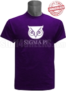 Sigma Pi Sigma Owl  T-shirt, Purple - EMBROIDERED with Lifetime Guarantee