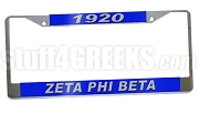 Zeta Phi Beta License Plate Frame - Zeta Phi Beta Car Tag (CQ)