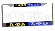 Alpha Phi Alpha/Zeta Phi Beta Split License Plate Frame - Alpha Phi Alpha/Zeta Phi Beta Split Car Tag