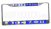 Phi Beta Sigma/Zeta Phi Beta Split License Plate Frame - Phi Beta Sigma/Zeta Phi Beta Split Car Tag