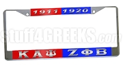 Kappa Alpha Psi/Zeta Phi Beta Split License Plate Frame - Kappa Alpha Psi/Zeta Phi Beta Split Car Tag