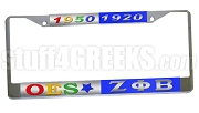 Zeta Phi Beta/Order of the Eastern Star Split License Plate Frame - Zeta Phi Beta/Order of the Eastern Star Split Car Tag