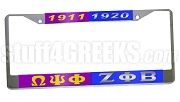Omega Psi Phi/Zeta Phi Beta Split License Plate Frame - Omega Psi Phi/Zeta Phi Beta Split Car Tag