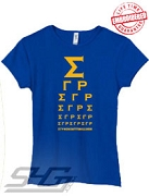 Sigma Gamma Rho Is All I See, Royal - EMBROIDERED with Lifetime Guarantee