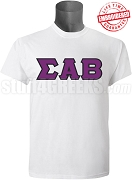 Sigma Alpha Beta Men's Greek Letter T-Shirt, White - EMBROIDERED with Lifetime Guarantee