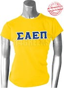 Sigma Alpha Epsilon Pi Greek Letter T-Shirt, Gold - EMBROIDERED with Lifetime Guarantee
