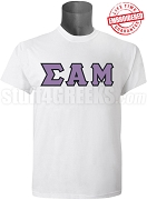 Sigma Alpha Mu Greek Letter T-Shirt, White - EMBROIDERED with Lifetime Guarantee