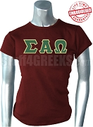Sigma Alpha Omega Greek Letter T-Shirt, Crimson - EMBROIDERED with Lifetime Guarantee