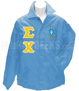 Sigma Chi Coaches Jacket with Greek Letters & Crest, Sky Blue