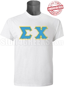 Sigma Chi Greek Letter T-Shirt, White - EMBROIDERED with Lifetime Guarantee