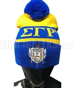 Sigma Gamma Rho Pom-Pom Beanie Hat with Organization Name (SAV)