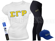 Sigma Gamma Rho Sports Package - INCLUDES ATHLETIC PANTS, PERFORMANCE SHIRT, LIGHTWEIGHT HAT & WATER BOTTLE