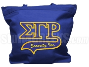 Sigma Gamma Rho Letter Tote Bag with Tail Patch, Royal Blue (NS)