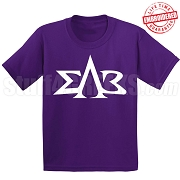 SLB Graphic T-Shirt, Purple - EMBROIDERED with Lifetime Guarantee