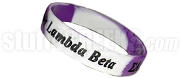 Sigma Lambda Beta Wrist Band