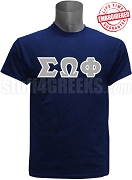 Sigma Omega Phi Greek Letter T-Shirt, Navy Blue - EMBROIDERED with Lifetime Guarantee