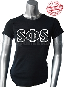 Swing Phi Swing T-Shirt with Greek Letters, Black - EMBROIDERED with Lifetime Guarantee
