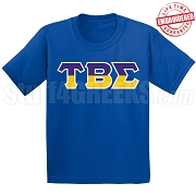 TBS Half-Letters T-Shirt, Royal - EMBROIDERED with Lifetime Guarantee
