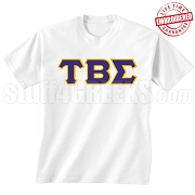Tau Beta Sigma Greek Letter T-Shirt, White - EMBROIDERED with Lifetime Guarantee