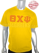 Theta Chi Psi Greek Letter T-Shirt, Gold - EMBROIDERED with Lifetime Guarantee