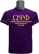 Omega Lambda Alpha Alpha Chapter Screen Printed T-Shirt