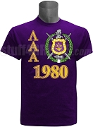 Omega Lambda Alpha Alpha Chapter With Crest and Year Screen Printed T-Shirt