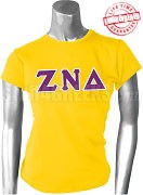 Zeta Nu Delta Greek Letter T-Shirt, Gold - EMBROIDERED with Lifetime Guarantee