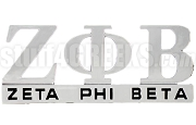 Zeta Phi Beta Chrome Greek Letters Car Decal (NS)