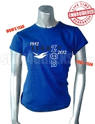 Zeta Legazy T-Shirt, Royal Blue - EMBROIDERED with Lifetime Guarantee