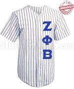 Zeta Phi Beta Cloth Pinstripe Baseball Jersey with Greek Letters (TW) - EMBROIDERED WITH LIFETIME GUARANTEE