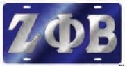 Zeta Phi Beta License Plate with Silver Letters on Royal Blue Background (CQ)