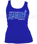Zeta Phi Beta 2018 Boule Mardi Gras Mask Screen Printed Tank Top, Royal