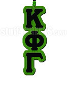 Kappa Phi Gamma Greek Letter Tiki Necklace