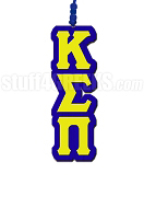 Kappa Sigma Pi Greek Letter Tiki Necklace
