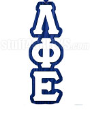 Lambda Phi Epsilon Greek Letter Tiki Necklace