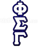 Phi Sigma Gamma Greek Letter Tiki Necklace