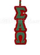 Sigma Alpha Omega Greek Letter Tiki Necklace