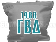 Gamma Beta Delta Tote Bag with Greek Letters and Founding Year, Gray