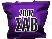 Sigma Alpha Beta Tote Bag with Greek Letters and Founding Year, Purple