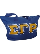 Sigma Gamma Rho Triple-Layered Letter Tote Bag