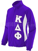 alpha Kappa Delta Phi Track Jacket with Greek Letters, Purple