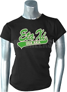 Alpha Kappa Alpha Eta Xi Tail Screen Printed T-shirt