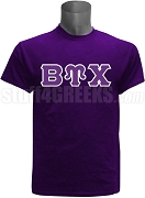 Beta Upsilon Chi Greek Letter Screen Printed T-Shirt, Purple