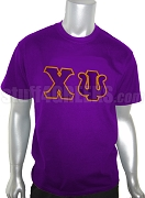 Chi Psi Screen Printed T-Shirt with Greek Letters, Purple