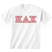 Kappa Delta Chi Screen Printed T-Shirt