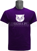 Sigma Pi Sigma Owl Screen Printed T-shirt, Purple